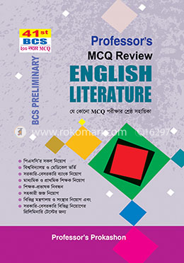 41th BCS Preliminary: Professors MCQ Review English Literature
