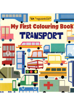 My First Colouring Book Transport