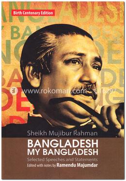Bangladesh My Bangladesh