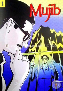 Graphic Novel -1: Mujib