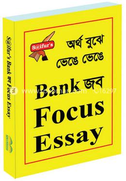 Saifur's Bank Job Focus Essay