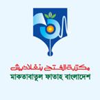 Maktabatul Fatah Bangladesh books