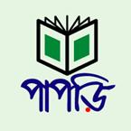 Papri Prokash books
