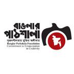 Banglar Pathshala books