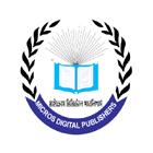 Micros Digital Publishers books