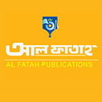 Al Fatah Publications books