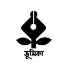 Bhumika books