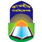 Tawheed Publications books