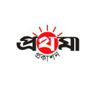 Prothoma Prokashan books