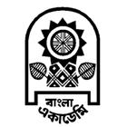 Bangla Academy books