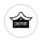 Jyotsna Publicetion books