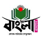 Priyo Bangla Prokashon books