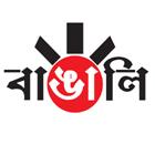 Bangali books