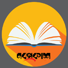 NoboProkash books