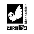 Bhashachitra books