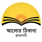 Alor thikana prokashoni books
