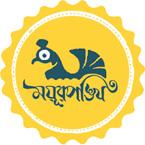 Mayurpankhi books