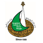 Bangladesh Institute Of Islamic Thought (BIIT) books