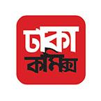 Dhaka Comics books