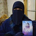 Dr. Hasan Lashin books