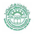 Islamic Foundation Bangladesh books