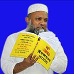 Saifur Rahman Khan