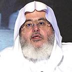 Shaikh Mohammad Saleh Al Munajjid